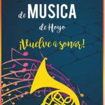Se buscan músicos para la Banda municipal de Hoyo de Manzanares
