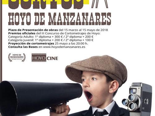 III Concurso de cortos cinematográficos