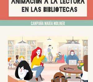 El Ministerio de Cultura incluye a Galapagar en una Guía de animación a la lectura