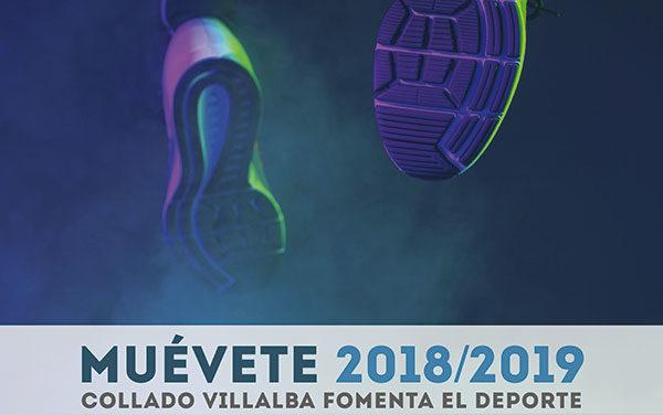 """""""Muévete"""", actividades deportivas gratuitas en Collado Villalba"""