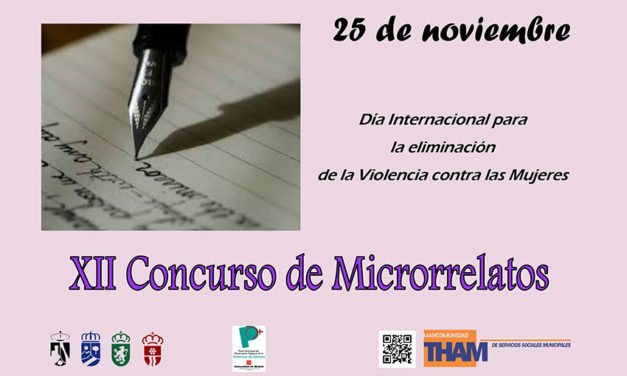 La Mancomunidad THAM organiza un nuevo concurso contra la violencia de género