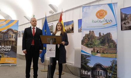Bulgaria en imágenes, una exposición recorre los atractivos del país