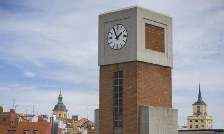La Universidad Carlos III y la Fundación María Pagés ponen en marcha un título en artes del espectáculo y flamenco